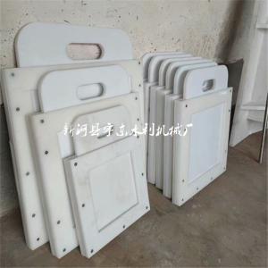 宇东400×400插板式玻璃钢闸门 农田塑料手提闸门 PVC高分子闸门