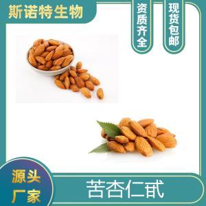 苦杏仁甙现货供应的拷贝