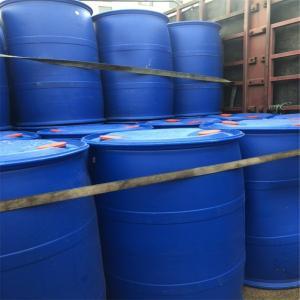 供应工业级1,2-丙二醇