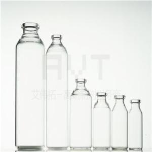 透明遮光管瓶
