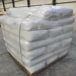 优势供应工业级水杨酸