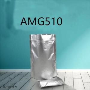 AMG5102021年新价格