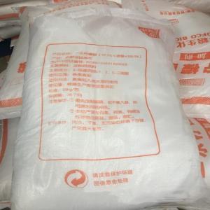 中粮柠檬酸厂家直销质量保障 产品图片