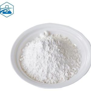 2-氯烟腈(6602-54-6) 产品图片