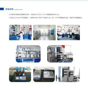 N-甲基-5-羟基色胺高纯度品质优