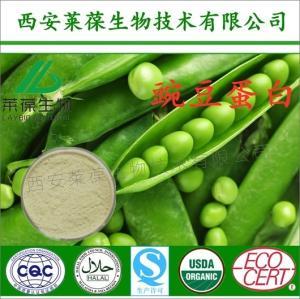 有机豌豆蛋白,豌豆蛋白粉,80%豌豆蛋白,豌豆组织蛋白,豌豆纤维