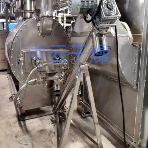 真空烘干污泥设备低温干燥污泥干燥机