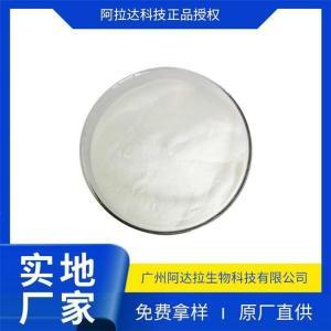 厂家去氢表雄酮 纯度99 进口原料 质量保证 假一赔十