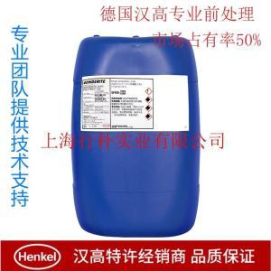 德国汉BONDERITE S-WT 810中性漂浮性油漆絮凝剂