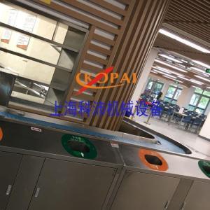 金山区餐盘回收输送机 产品图片