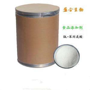 供应食品级DL-苯丙氨酸生产