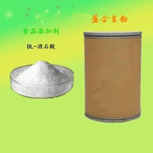 供应食品级酒石酸生产
