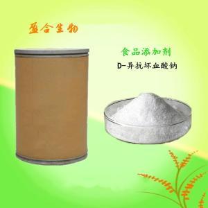 供应食品级D-异抗坏血酸钠生产