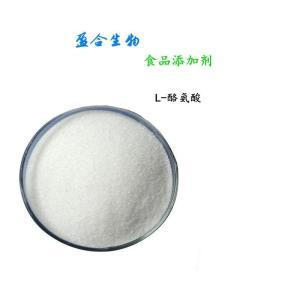 供应食品级L-酪氨酸生产