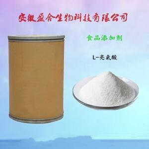 食品级L-亮氨酸