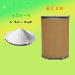 供应L-肉碱-L-酒石酸 营养强化剂 安徽盈合