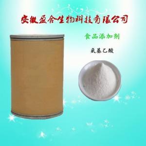 供应食品级氨基乙酸生产