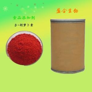 供应 β-胡萝卜素 营养强化剂 安徽盈合