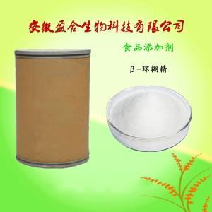 供应食品级β-环糊精生产