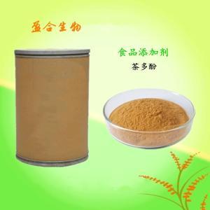 供应食品级茶多酚生产