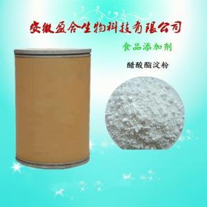 供应食品级木薯淀粉生产