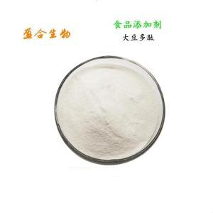 供应食品级大豆多肽生产