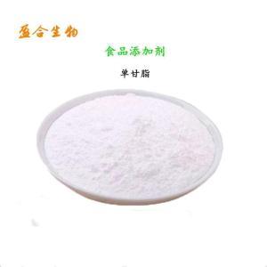 供应食品级单甘脂生产