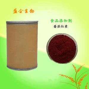 供应食品级番茄红素生产