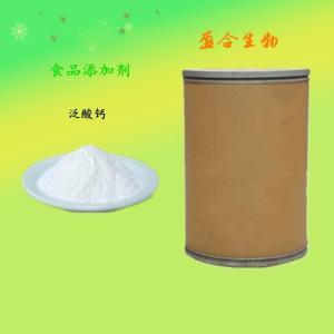 供应泛酸钙 营养强化剂 安徽盈合