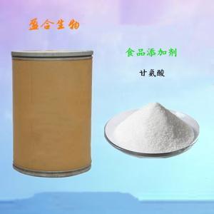 供应食品级甘氨酸生产