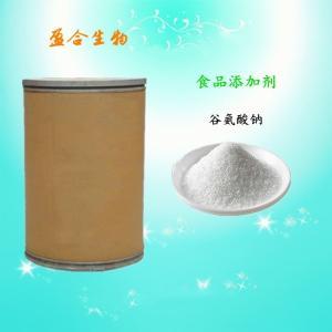 供应食品级谷氨酸钠生产