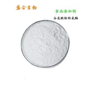 供应食品级谷氨酰胺转氨酶生产