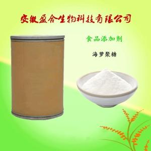 供应食品级海萝聚糖生产