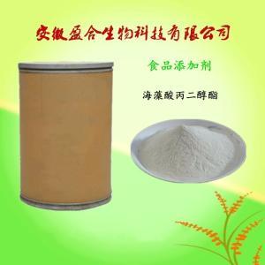 供应食品级羟丙基二淀粉磷酸酯生产