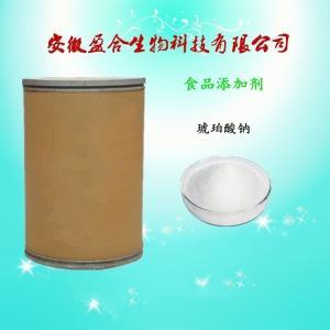 供应食品级琥珀酸钠生产