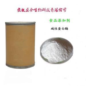 供应食品级碱性蛋白酶生产