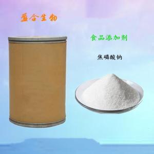 供应食品级焦磷酸钠生产