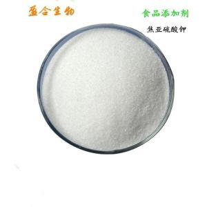 供应食品级焦亚硫酸钾生产