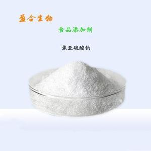供应食品级焦亚硫酸钠生产