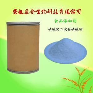 供应食品级磷酸化二淀粉磷酸酯生产
