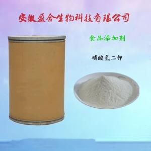 供应食品级磷酸氢二钾生产