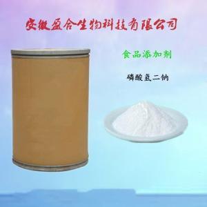 供应食品级磷酸氢二钠生产