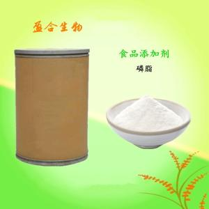 供应食品级磷脂生产