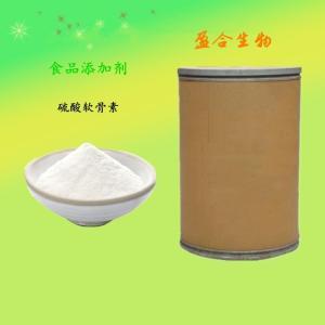 供应硫酸软骨素 营养强化剂 安徽盈合