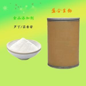 供应食品级芦丁生产