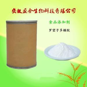 供应食品级罗望子多糖胶生产