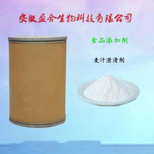 供应食品级麦汁澄清剂生产