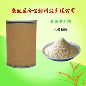 供应食品级木聚糖酶生产