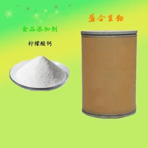 供应柠檬酸钙 营养强化剂 安徽盈合
