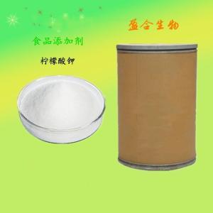 供应食品级柠檬酸钾生产